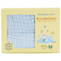 Purcotton 全棉時代 藍色包邊款水洗紗布浴巾 95*95