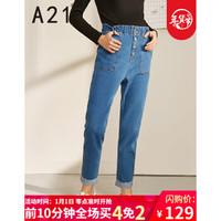 A21 R493226030 女士牛仔裤