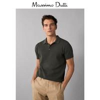 Massimo Dutti男装 2019新款POLO衫款棉质纹理短袖针织衫上衣 00951444530