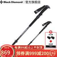 Black Diamond/黑鉆BD戶外旅行徒步登山可調節伸縮減震登山杖112502 Granite(花崗巖、煙灰) 00