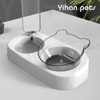 忆菡 宠物双碗自动饮水食盆
