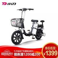 XDAO 小刀電動車 3C新國標36V TDR1602Z 電動自行車