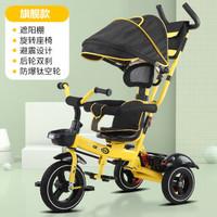 麥豆兒童三輪車腳踏車手推車