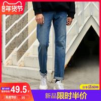 KAMA 卡玛 2116333 男士直筒牛仔裤