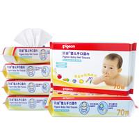 pigeon 贝亲 PL192  婴儿手口湿巾  70片装 6包 *2件