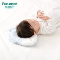 全棉時代   嬰兒枕頭 34x21cm 1個 藍白格小魚 *6件