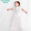 Purcotton 全棉時代 嬰兒雙層紗布背心睡袋 80x48cm