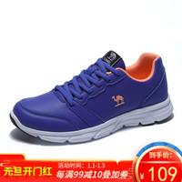 CAMEL駱駝戶外運動情侶跑步鞋 男女休閑輕便耐磨舒適運動鞋徒步鞋 珍品藍 女款/A73357607 37