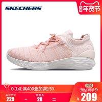SKECHERS 斯凯奇 YOU系列 14966 女士编织休闲鞋