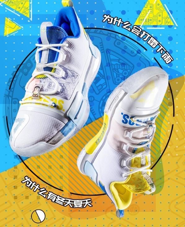 PEAK 匹克×海尔兄弟 联名款 运动鞋