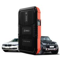 360 D8 汽车应急启动电源