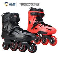 飛鷹 F3S  輪滑鞋