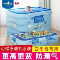 歐培嬰兒游泳池家用幼兒充氣泳池保溫加厚寶寶游泳桶新生兒童浴盆