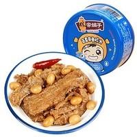 林家铺子 带鱼罐头 五香香辣 105g*3罐