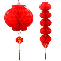 元旦春節裝飾小紅燈籠掛飾10只裝