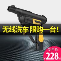 洗車高壓水泵無線洗車機便攜式商用小型水槍充電式家用洗車神器