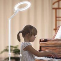 6日0點:好視力 鋼琴落地燈 三檔調光調色