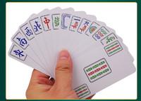 望京撲克 塑料麻將撲克牌 防水材質 144張  送收納袋 骰子