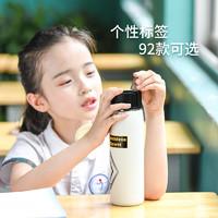 飛劍(feijian)保溫杯水杯子男女士學生帶濾網304不銹鋼茶水分離辦公泡茶杯兒童可愛學生杯子 學士白紅500ml
