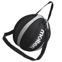 Molten 摩騰籃球1條裝籃球球包