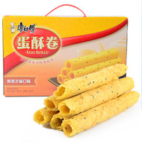Tingyi 康师傅 蛋酥卷(芝麻味)384g *8件
