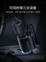 綠聯車載充電器雙usb口點煙器擴展3.4A智能快充手機平板ipad通用汽車車用手機充電器導航行車記錄儀usb充電頭