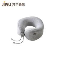 蘇寧極物 釋壓舒眠電動按摩護頸枕U型枕 充電版