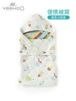 英氏嬰兒春夏有帽純棉抱被 新生兒4層紗布抱被 182B0374 *4件
