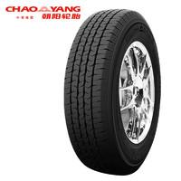 朝陽汽車輪胎中高檔商務車胎SC338 175R14強韌抗載經久耐磨 安裝