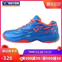 VICTOR/威克多羽毛球鞋男女款運動鞋透氣高彈防滑耐磨全面類A371