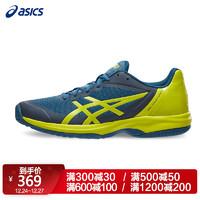 ASICS亞瑟士GEL-COURT SPEED3男式專業網球鞋運動鞋E800N