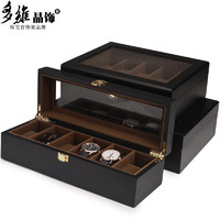 歐式實木質手表收納盒整理盒手串腕表手鏈收藏盒子禮品首飾展示箱