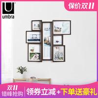 umbra掛墻式組合相框創意木質復古照片相片框簡約墻壁裝飾畫框