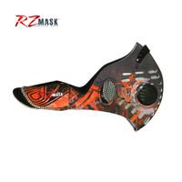 RZ mask 骑行口罩(N99、呼吸阀) *2件