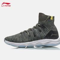 LI-NING 李宁 AFJM001 综合训练运动鞋