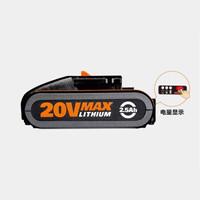 WORX 威克士 WA3572 20V鋰電電池