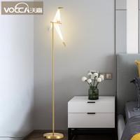 北歐創意千紙鶴落地燈后現代設計師客廳裝飾小鳥立燈臥室立式臺燈