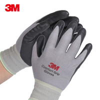 3M 防護手套舒適型防滑耐磨勞防手套丁腈掌浸手套灰色XL  高透氣性 抗油污 耐磨防滑 *9件