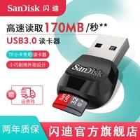 sandisk 閃迪 USB 3.0 microSD 讀卡器