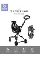 寶寶好遛娃手推車可折疊輕便雙向嬰兒推車四輪高景觀兒童溜娃神器