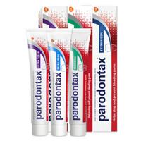 运费券收割机:parodontax 益周适 专业牙龈护理牙膏套装(劲洁清新75ml+清爽薄荷75ml+经典配方75ml)