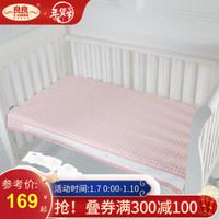 良良(liangliang) 嬰兒涼席 苧麻嬰幼兒大號涼席嬰兒床適用 粉色 125*74cm *2件