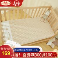 良良(liangliang) 嬰兒涼席 苧麻寶寶涼席(加大)嬰兒床涼席 涼而不冰 125*74CM 咖色 *2件