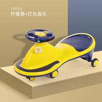 孩智樂扭扭車兒童溜溜車燈光音樂+靜音閃光輪
