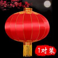 美青(MEIQING)新年大紅燈籠 *3件