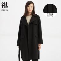 CHIN祺风衣女秋装新款OL风羊毛大衣常规款显瘦荷叶边毛呢大衣 *2件