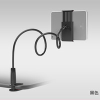 新視界 手機支架 手機平板通用 適用于桌面/床頭
