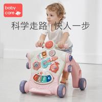 babycare寶寶多功能防側翻學走路助步手推車