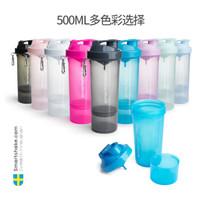 瑞典Smartshake slim 蛋白搖粉攪拌水杯 *2件