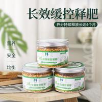 領沃植物顆粒緩釋復合有機控釋肥